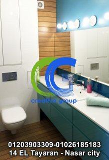 وحدات حمام متنوعه – افضل سعر 01026185183