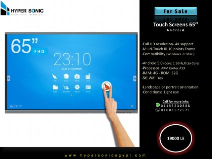 Touch Screen 65' for sale