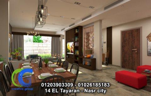 افضل شركة ديكور داخلي في مصر - كرياتف جروب للديكورات (للاتصال 01026185183 )