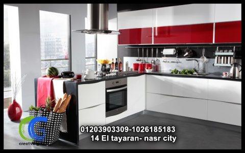 مطابخ حديثة – كرياتف جروب للمطابخ ( للاتصال 01203903309)