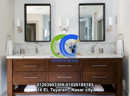 اماكن بيع وحدات حمامات – كرياتف جروب ( للاتصال 01026185183 )