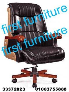 كرسي مدير احدث موديل جلد وشبك طبي 01003755888