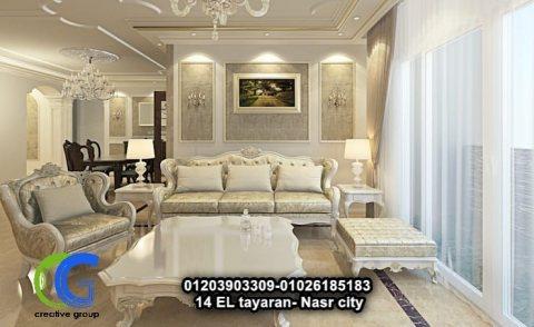 تشطيب شقة سعر المتر- كرياتف جروب للديكورات ( للاتصال  01203903309)