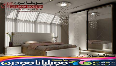 اثاث غرف نوم مودرن 2020 - Modern Furniture Sameh Elawady