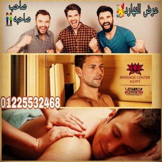 Massage in maadi