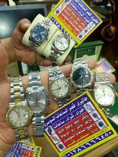 محلات شراء -بيع-تقييم الساعات السويسرية الاصلية باعلى سعر فى مصر والوطن العربى