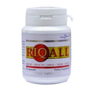 Royale Riqall – Memory Booster