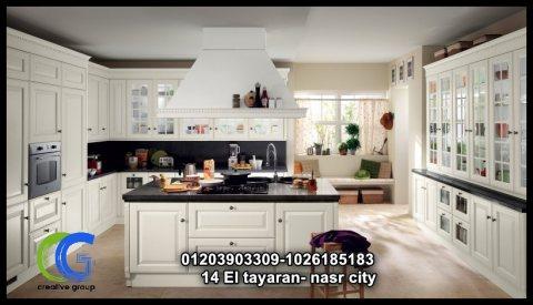 تصاميم مطابخ – مطابخ بولى لاك - كرياتف جروب  ( للاتصال 01026185183)