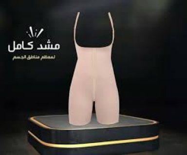 مشد التخسيس الحريمى YOUNG BODY