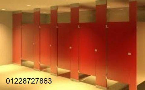 حمامات hpl للكومباكت م/ كمال