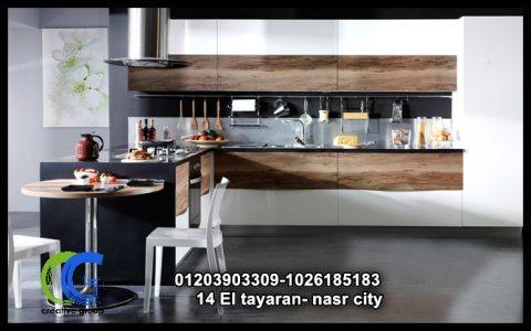 مطابخ خشب بالالوان ( اسعار مميزة )- كرياتف جروب 01203903309