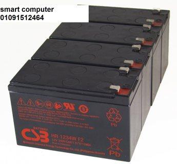Battery ups apc csb 01091512464