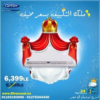خدمه عملاء تكييف كاريير 01102193000