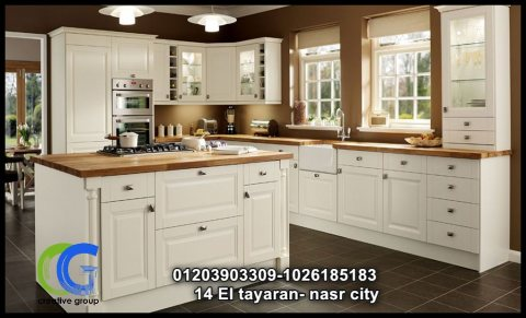 تصميم مطبخ – كرياتف جروب للمطابخ ( للاتصال 01203903309 )