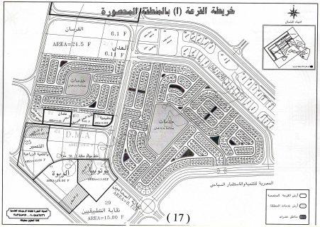 ارض للبيع في المحصوره ا 414م