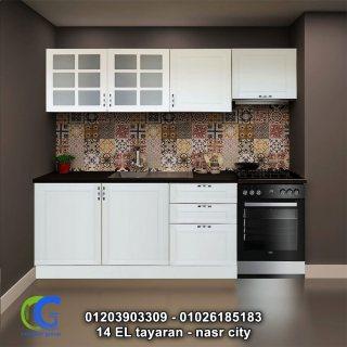 تصميم مطابخ حديثة بسيطة – كرياتف جروب للمطابخ – 01026185183