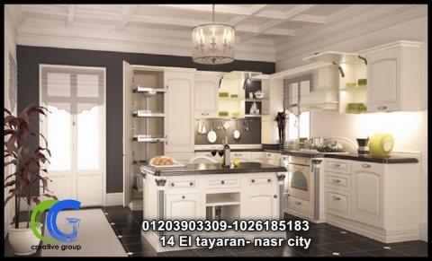 تصاميم مطابخ – افضل سعر – كرياتف جروب  ( للاتصال 01026185183)