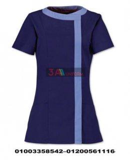 يونيفورم مستشفى - ملابس طبية بالجملة 01200561116