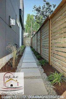 هندسة الحدائق / نافورات / حمامات سباحة / وحدات خارجية / شركة عقارى