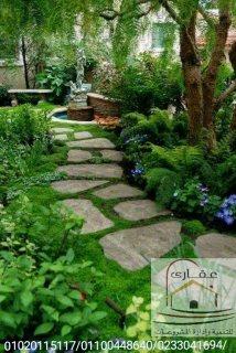 صور حدائق / صور حديقة / عقارى 01100448640