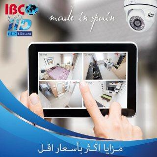 عروض حصرية علي كاميرات المراقبة الاسباني ماركة IID