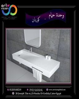 وحدة حمام من الكوريان - بديل الرخام - 01203100219