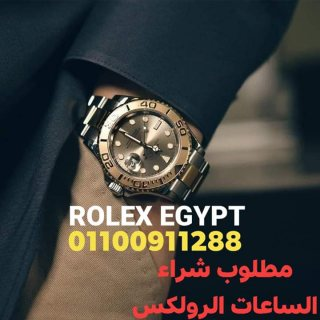 محلات الساعات السويسرية بالاسكندرية و القاهرة