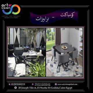ترابيزات كومباكت ( مطاعم - كافيهات ) - 01203100219