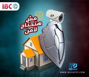 أجهزة كاميرات المراقبة من أهم أنظمة الحماية اللي بيحتاجها بيتك