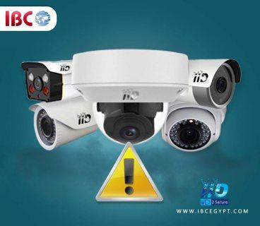 مع كاميرات مراقبة الاسباني IID2secure كاميرات عالية الجودة
