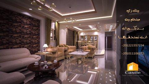 إستشارات هندسية وتصميمات معمارية بأقل الأسعار في مصر
