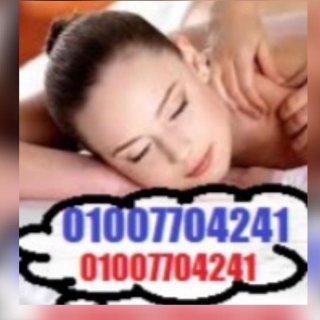looking for a massage session ,just call us 01007704241