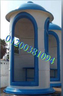 مصنع الفيبر جلاس الأول في مصر الآمل أكشاك حراسة فيبر جلاس