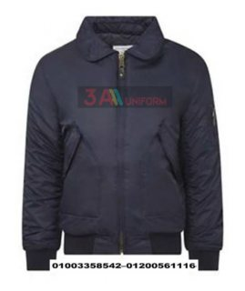 ملابس الامن ( 01003358542 ) شركة 3A لليونيفورم