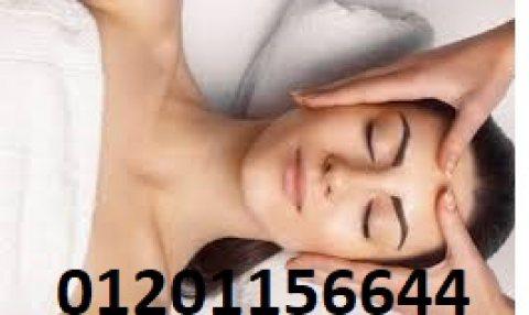 تعب جسمك يورقكك ويولمك ظهرك -عندنا الحل 01201156644