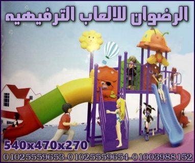 مجمعات العاب اطفال بلاستيك - الرضوان
