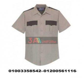 تفصيل بدلة حارس الامن ( 01003358542 ) شركة 3A لليونيفورم