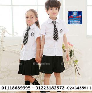شركة تصنيع يونيفورم حضانات 01223182572