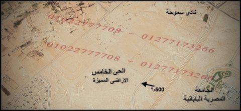 ارض مميزة للبيع برج العرب الجديدة 500 م2 رئيسى