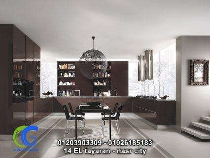 شركة مطابخ فى مصر - كرياتف جروب ( للاتصال 01026185183)