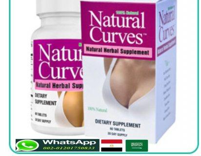 حبوب ناتشورال كيرفز لتكبير وشد ورفع الصدر Natural Curves, 60 Tablets