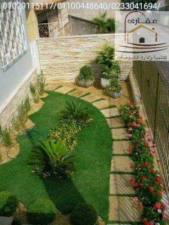 حدائق عامة / حدائق خاصة / ديكورات حدائق / عقارى   01100448640