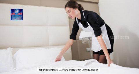 Uniform Housekeeping