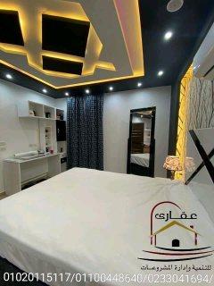 احدث ديكورات غرف النوم / تصميمات غرف نوم مودرن / شركة عقارى 01100448640