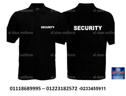 يونيفورم الأمن  - شركات يونيفورم امن فى مصر 01223182572