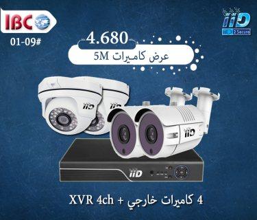 عرض 2 كاميرات خارجي + 2 كاميرات داخلي 5 MIGA  + xvr 4ch