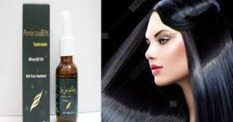 علاج تساقط الشعر بيرفيكتوديل