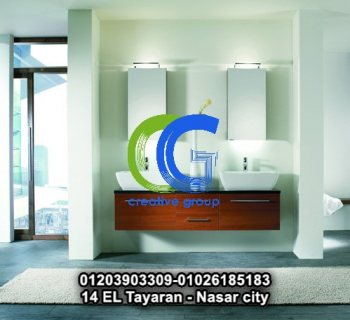 معرض وحدات حمام بى فى سى – تصميمات مميزة – كرياتف جروب – 01203903309