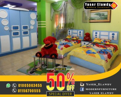 صور لغرف نوم اطفال 2022