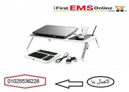 ترابيزة لاب توب E-Table قابلة للطي